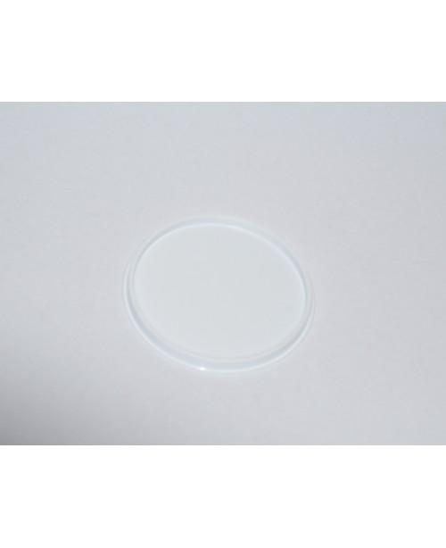 Opercul - Capac auxiliar pentru cutii cosmetice (c...